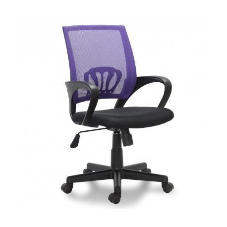 si ge de bureau violet ergonomique avec accoudoirs achat vente chaise de. Black Bedroom Furniture Sets. Home Design Ideas