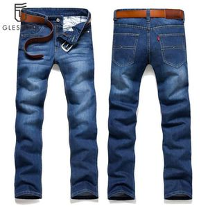 pret a porter r jeans homme taille