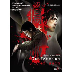 DVD FILM DVD Confession of pain
