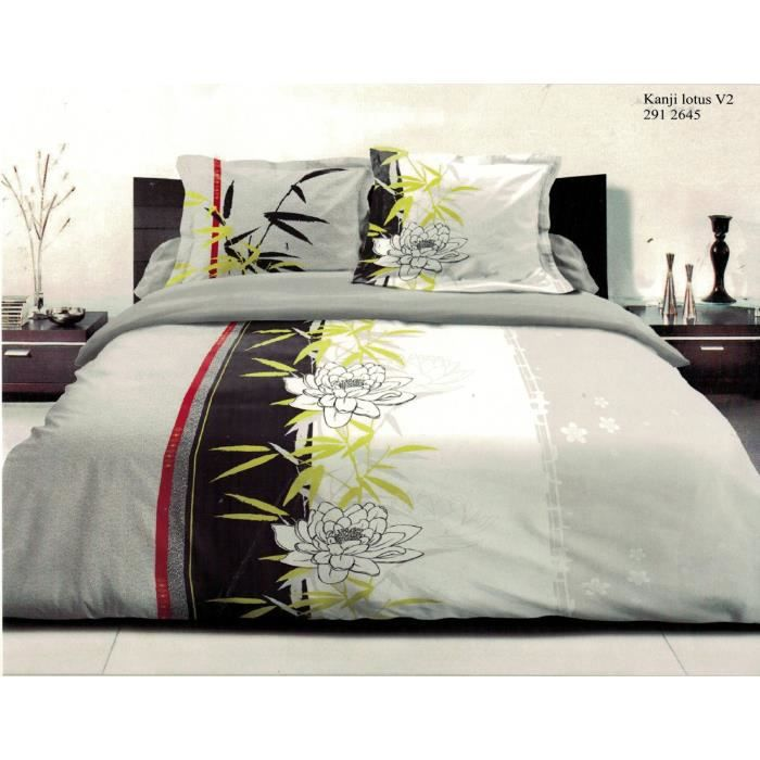 parure de lit housse de couette 100 coton 57 fils m2. Black Bedroom Furniture Sets. Home Design Ideas