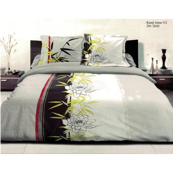 parure de lit housse de couette 100 coton 57 fils m2 parure de couette 220x240 achat vente. Black Bedroom Furniture Sets. Home Design Ideas
