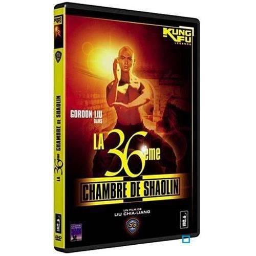 Dvd la 36 eme chambre de shaolin en dvd film pas cher for 36eme chambre shaolin