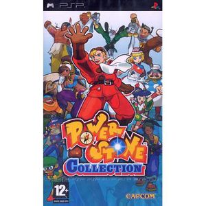 POWER STONE COLLECTION / PSP