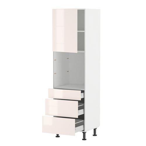 Meuble colonne four 200 60cm 1 porte 3 tiroirs achat vente l ments col - Peindre un meuble en panneau de particules ...