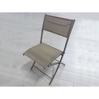 Chaise pliante en aluminium et textil ne cappucino achat vente fauteuil j - Chaises en aluminium ...