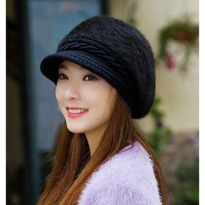 bonnet casquette achat vente bonnet casquette pas cher soldes cdiscount. Black Bedroom Furniture Sets. Home Design Ideas