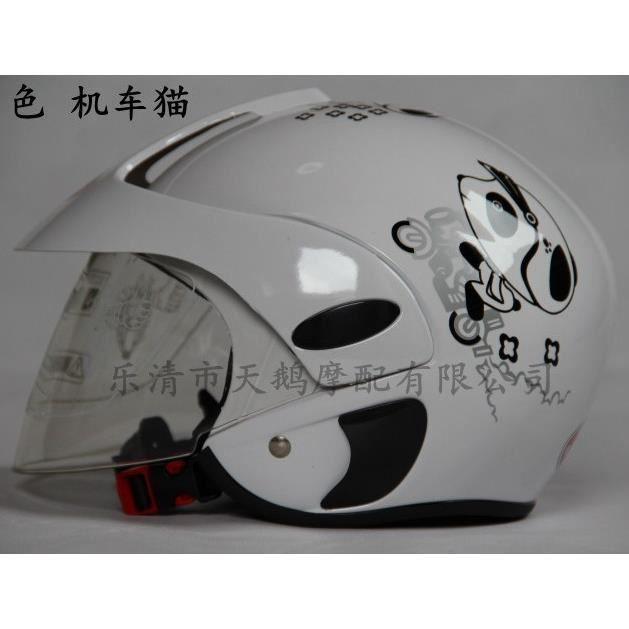 casque moto pour enfant de 3 7 ans pour motocross vtt mx moto dh vtt cartoon style bonbons motor. Black Bedroom Furniture Sets. Home Design Ideas