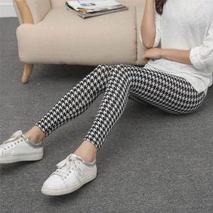 pantalons a carreaux femme achat vente pantalons a carreaux femme pas cher les soldes sur. Black Bedroom Furniture Sets. Home Design Ideas