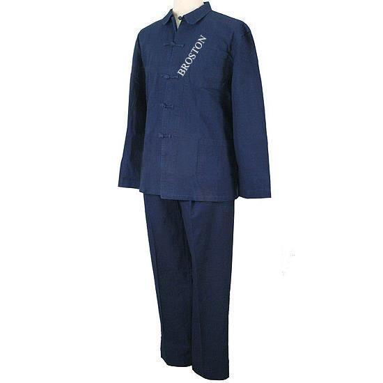 costume bleu de chine achat vente costume bleu de chine pas cher les soldes sur cdiscount. Black Bedroom Furniture Sets. Home Design Ideas