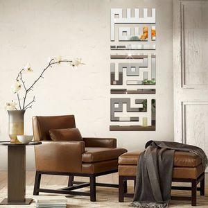 Tableau deco verticale achat vente tableau deco for Decoration maison islam