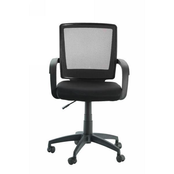 Fauteuil de bureau deal meuble house achat vente for Meuble fauteuil