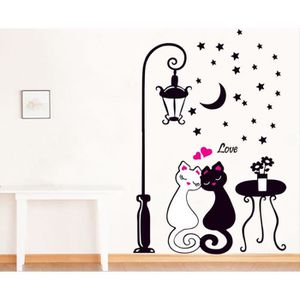 Stickers muraux chat achat vente stickers muraux chat pas cher cdiscount - Stickers muraux noir et blanc ...