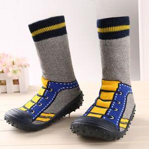chausson chaussette enfant achat vente chausson chaussette enfant pas cher cdiscount. Black Bedroom Furniture Sets. Home Design Ideas