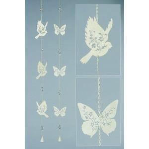 guirlande papillons en m tal le lot de 2 achat vente. Black Bedroom Furniture Sets. Home Design Ideas