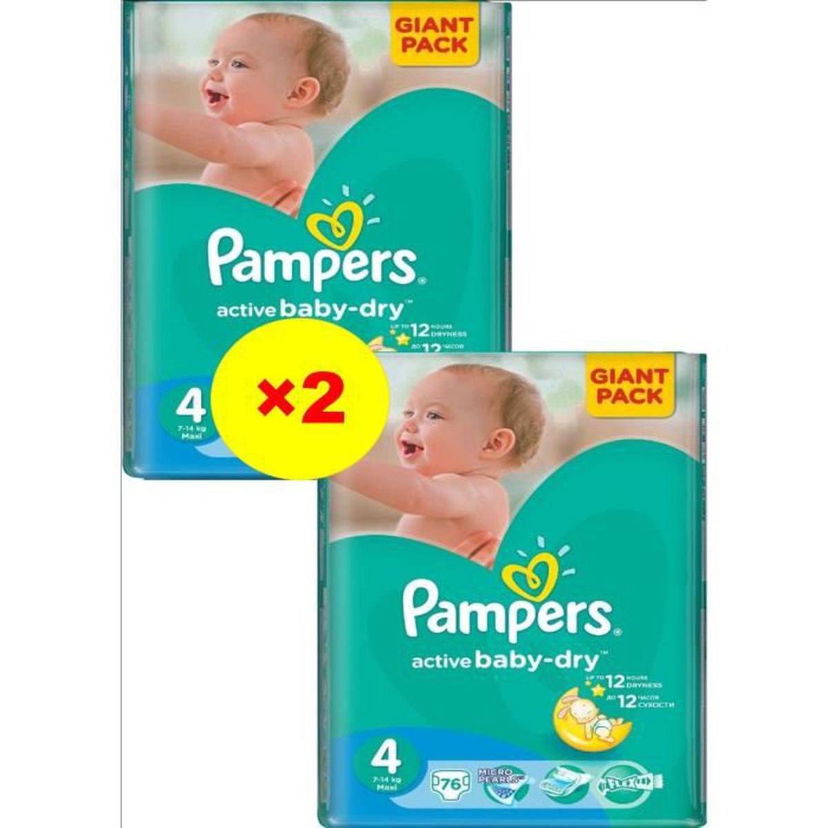 pampers baby dry taille 4 7 14kg pack 152 couches. Black Bedroom Furniture Sets. Home Design Ideas
