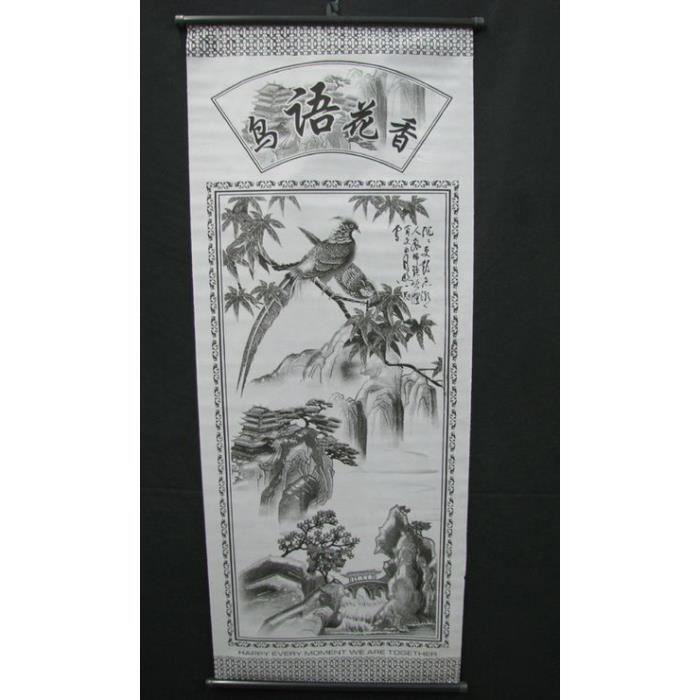 tableau store paysage asiatique sujet oiseau achat vente tableau toile cdiscount. Black Bedroom Furniture Sets. Home Design Ideas