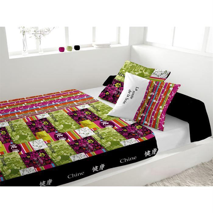 Parure de lit chine multicolore achat vente parure de drap cdiscount - Cdiscount parure de lit ...