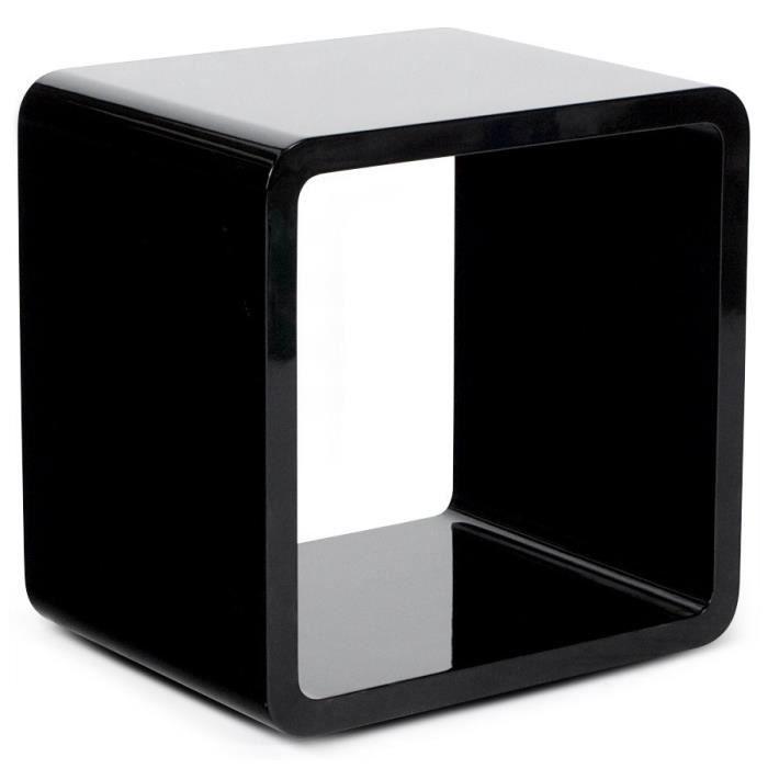 Kub cube de rangement noir laqu 45x35x45cm achat - Meuble rangement noir laque ...