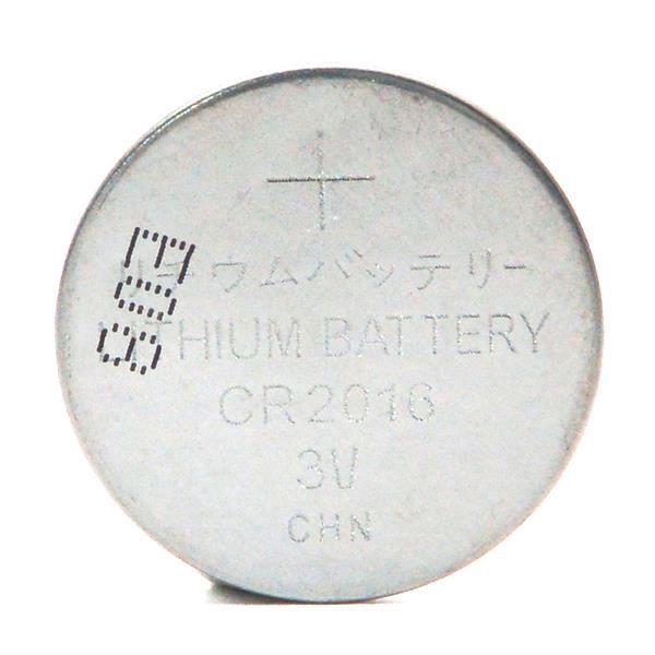 microbatt pile bouton lithium blister cr2016 achat vente piles cdiscount. Black Bedroom Furniture Sets. Home Design Ideas