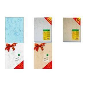 sigel papier marbr action a4 200g m2 carto achat vente papier imprimante sigel papier. Black Bedroom Furniture Sets. Home Design Ideas
