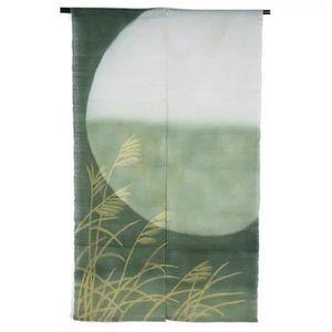 rideaux zen achat vente rideaux zen pas cher cdiscount. Black Bedroom Furniture Sets. Home Design Ideas