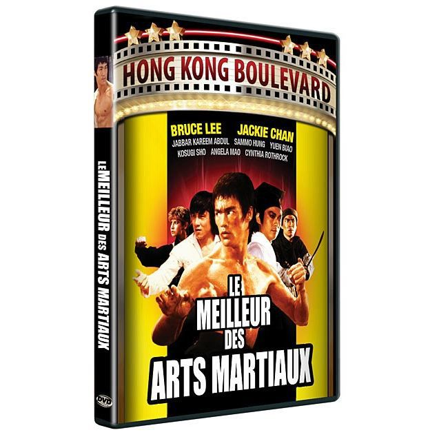 dvd le meilleur des arts martiaux en dvd film pas cher cdiscount. Black Bedroom Furniture Sets. Home Design Ideas