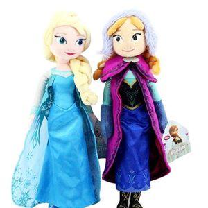 poupe demarkt 2 poupes princesses elsa et anna reine de