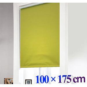 STORE ENROULEUR(100x175cm, vert)