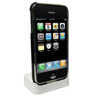 Station daccueil iPhone 3G 3GS dock de synchro… - station daccueil ...