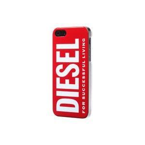 telephonie r coque iphone diesel