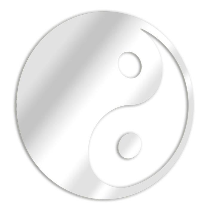 Miroir yin yang chinois deco murale 26 x 26 x achat for Miroir 180x90