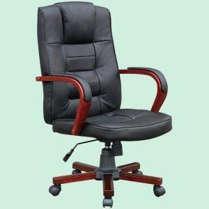 Fauteuil de bureau bois achat vente chaise de bureau noir cdiscount - Cdiscount fauteuil de bureau ...