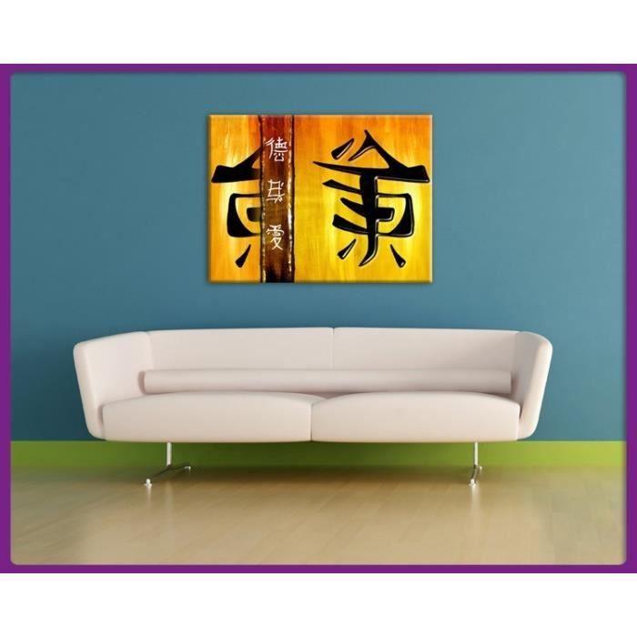 Bilderdepot24 impression sur toile symboles chinois for Tableau impression sur toile