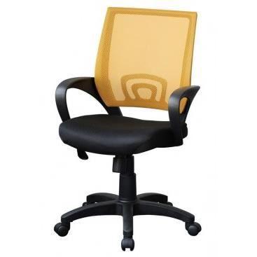 fauteuil de bureau design whitney orange achat vente chaise de bureau. Black Bedroom Furniture Sets. Home Design Ideas