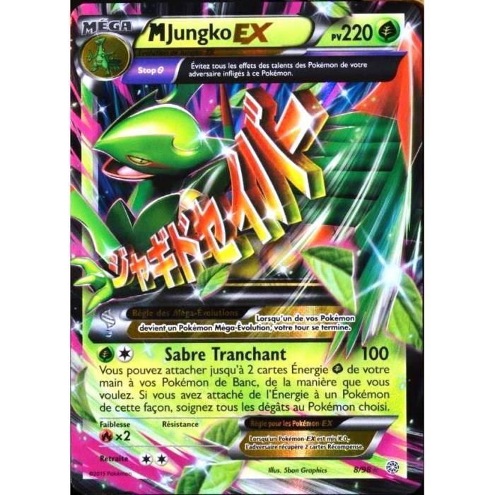 Carte pok mon 8 98 mega jungko ex 220 pv ultra rare xy07 - Mega jungko ex ...