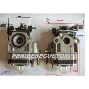 Carburateur debroussailleuse achat vente carburateur debroussailleuse pas cher cdiscount - Reglage carburateur a membrane ...