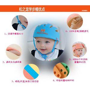casque pour bebe achat vente casque pour bebe pas cher cdiscount. Black Bedroom Furniture Sets. Home Design Ideas
