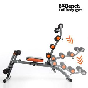 banc de musculation achat vente banc de musculation pas cher cdiscount. Black Bedroom Furniture Sets. Home Design Ideas