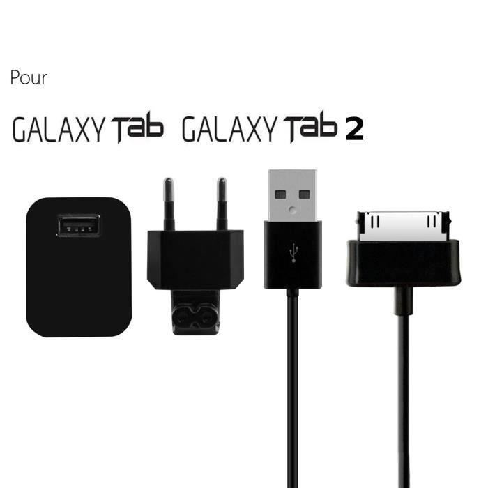 chargeur secteur et cable samsung galaxy tab tab 2 achat. Black Bedroom Furniture Sets. Home Design Ideas