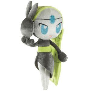 Peluche Pokemon Meoletta Coffret Exclusif 20 Ans