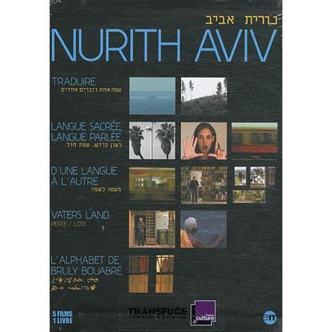 dvd coffret nurith aviv en dvd documentaire pas cher cdiscount. Black Bedroom Furniture Sets. Home Design Ideas