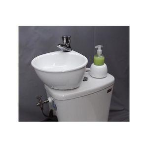 wc avec lave main achat vente wc avec lave main pas cher les soldes sur cdiscount cdiscount. Black Bedroom Furniture Sets. Home Design Ideas