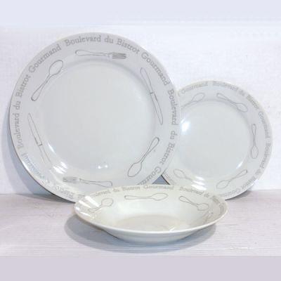 service 24 assiettes porcelaine bistrot gris achat vente assiette service cdiscount. Black Bedroom Furniture Sets. Home Design Ideas