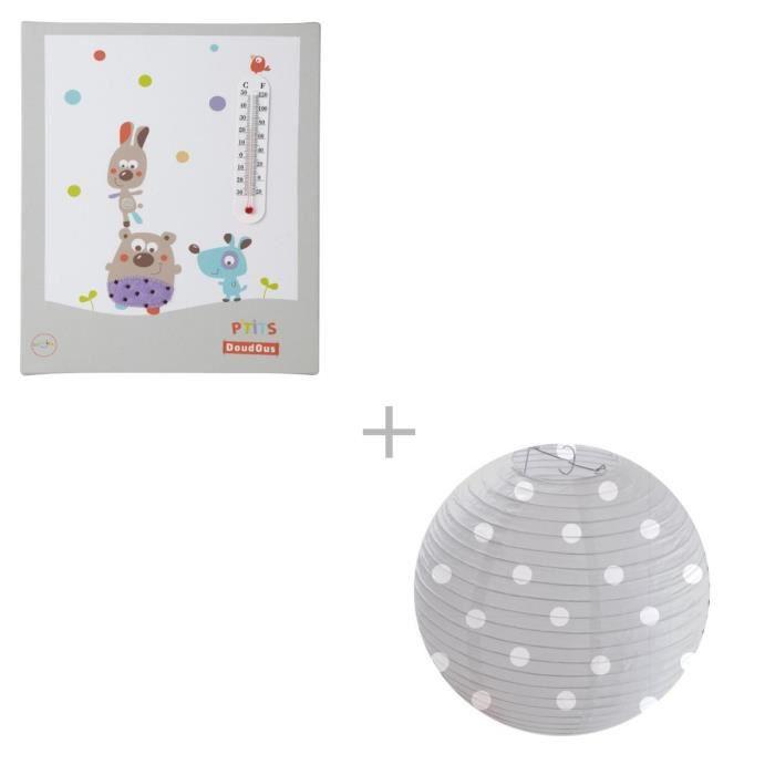Domiva thermom tre gris lanterne offerte achat vente thermom tre b b d - Temperature ideale chambre enfant ...