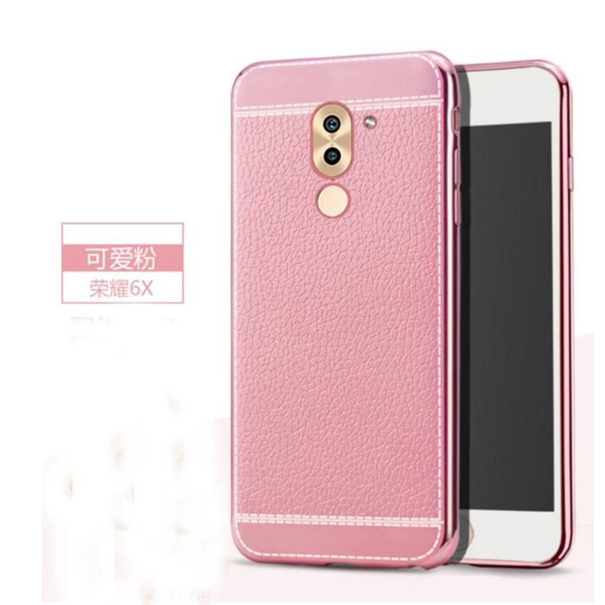 Coque housse huawei honor 6x 2016 rose motif cuir for Housse honor 6x