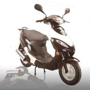 scooter sunny 50cc blanc achat vente scooter scooter sunny 50cc blanc les soldes sur. Black Bedroom Furniture Sets. Home Design Ideas