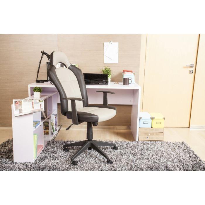 Racing fauteuil de bureau achat vente chaise de bureau - Achat fauteuil de bureau ...