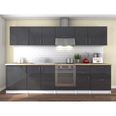 obi cuisine complète l 3m - laqué gris - achat / vente cuisine