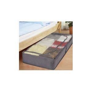 housse de rangement sous lit achat vente housse de. Black Bedroom Furniture Sets. Home Design Ideas