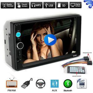 LECTEUR HD DVD Lecteur mains libres HD voiture 7 pouces MP5 Bluet